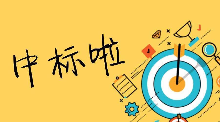 中标喜讯:亚博yabo外围app公司成功中得通信管道亚博体育app官网下载和光缆线路亚博体育app官网下载两个标包