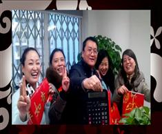 2013金蛇迎福,亚博yabo外围app新春团拜会